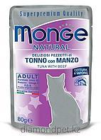Monge Cat Natural паучи для кошек тунец с говядиной 80гр арт.6910
