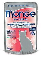 Monge Cat Natural паучи для кошек тунец с курицей и креветками 80гр арт.7764