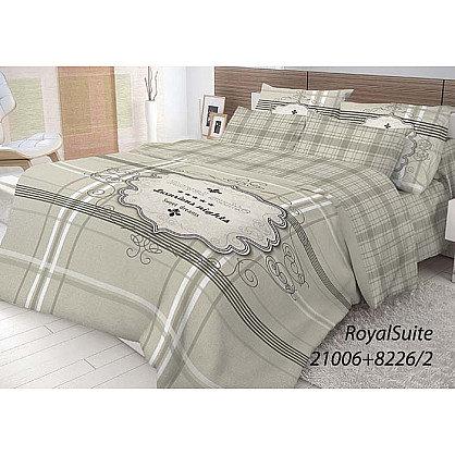 """Комплект постельного белья """"Royal Suite"""""""