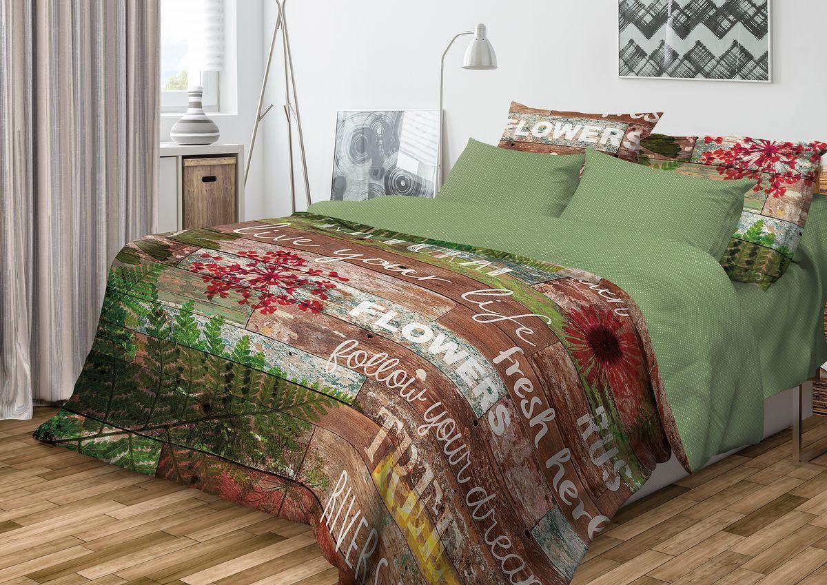 """Комплект постельного белья """"Natural"""""""