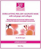 Моделирующая альгинатная лифтинг-маска с экстрактом красного винограда и коллагеном