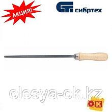 Напильник квадратный, 200 мм, деревянная ручка. СИБРТЕХ