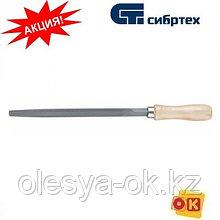 Напильник трехгранный, 200 мм, деревянная ручка. СИБРТЕХ