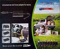 Адаптер питания 220V - 12V /  12V - 24V   Автомобильный универсальный