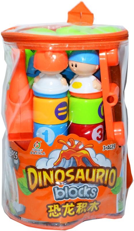 Одна деталь сломана!!! 2276 Констр. Динозавр в рюкзаке мал. 19 дет. 26*19