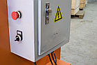 Гильотина электромеханическая Stalex SBJB, фото 5