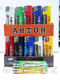 Маленькая зажигалка с фонариком «Антон»  Размер коробки 50см×40см ×40см. Вес 10кг.