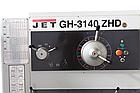 JET GH-2480 ZHD DRO RFS Токарно-винторезный станок, фото 5