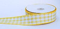 Лента репсовая (из плотной ткани), бело-желтая, 5 см