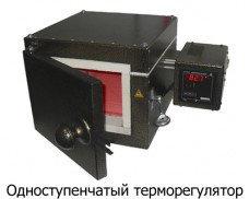 ПМ-1000 Лабораторная муфельная печь