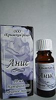 Эфирное масло аниса, 10мл