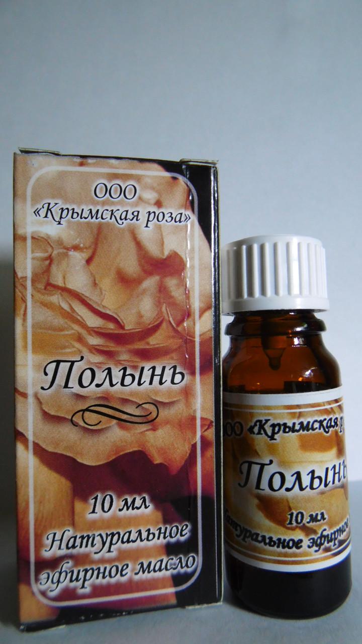 Эфирное масло полыни таврической, 10мл