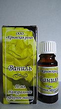 Ваниль - эфирное масло, 10 мл