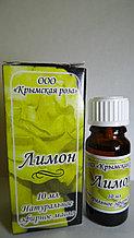 Эфирное масло лимона, 10мл