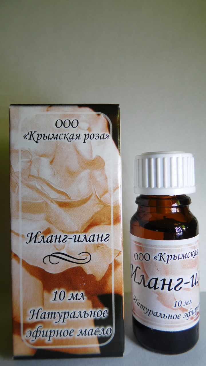 Эфирное масло иланг-иланг, 10мл