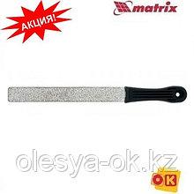 Напильник, 200 мм, плоский, с карбидным напылением. MATRIX