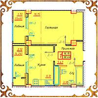 Однокомнатная квартира 38,69 кв.м в жк Оазис