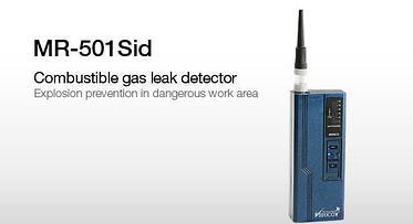 Датчик утечки газа, портативный детектор газа , фото 2
