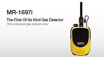 Датчик утечки газа, портативный детектор газа , фото 3