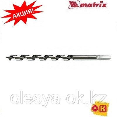 Сверло по дереву 20 х 230 мм, шестигранный хвостовик. MATRIX