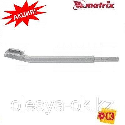 Зубило канальное, 14 х 22 х 250 мм, SDS PLUS. MATRIX