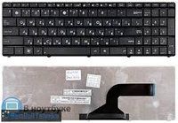 Клавиатура для ноутбука Asus N53/ RU, черная