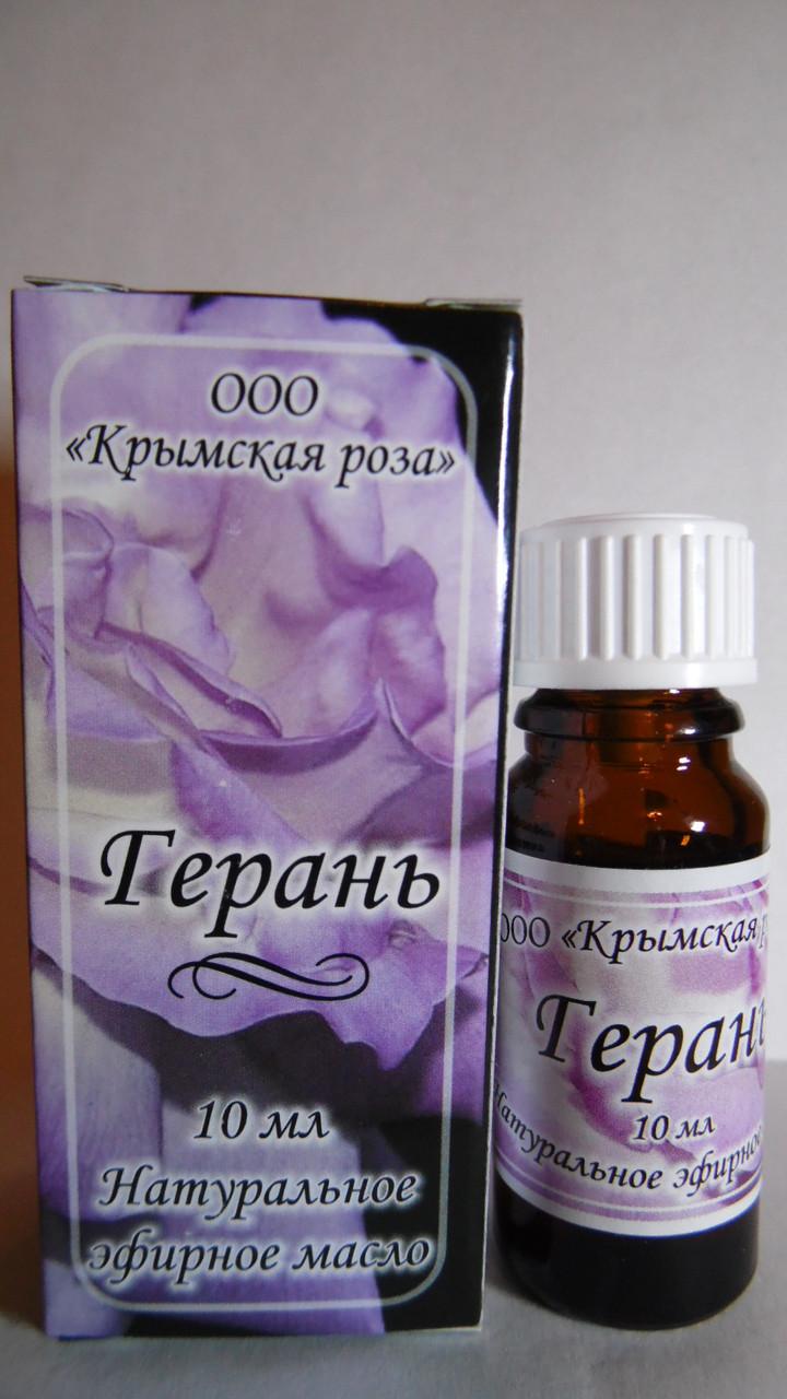 Эфирное масло герани, 10мл