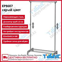 Одинарная гардеробная вешалка Табыс ЕР 8607 (серый цвет)