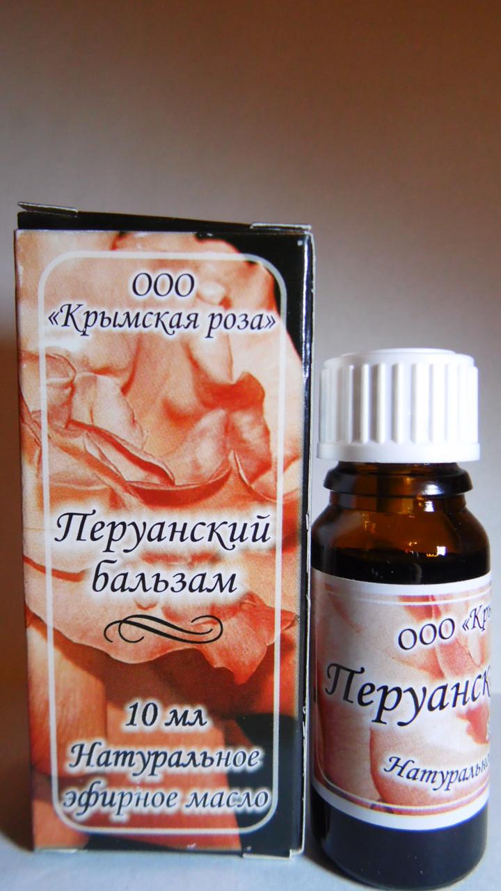 Эфирное масло перуанский бальзам, 10мл