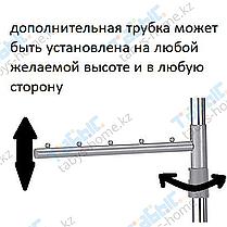 Одинарная раздвижная гардеробная вешалка Табыс EP 8896 (черный цвет), фото 3
