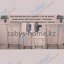 Одинарная раздвижная гардеробная вешалка Табыс EP 8896 (черный цвет), фото 2