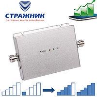 Усилитель сотового сигнала, Стражник GSM-900, 100м2