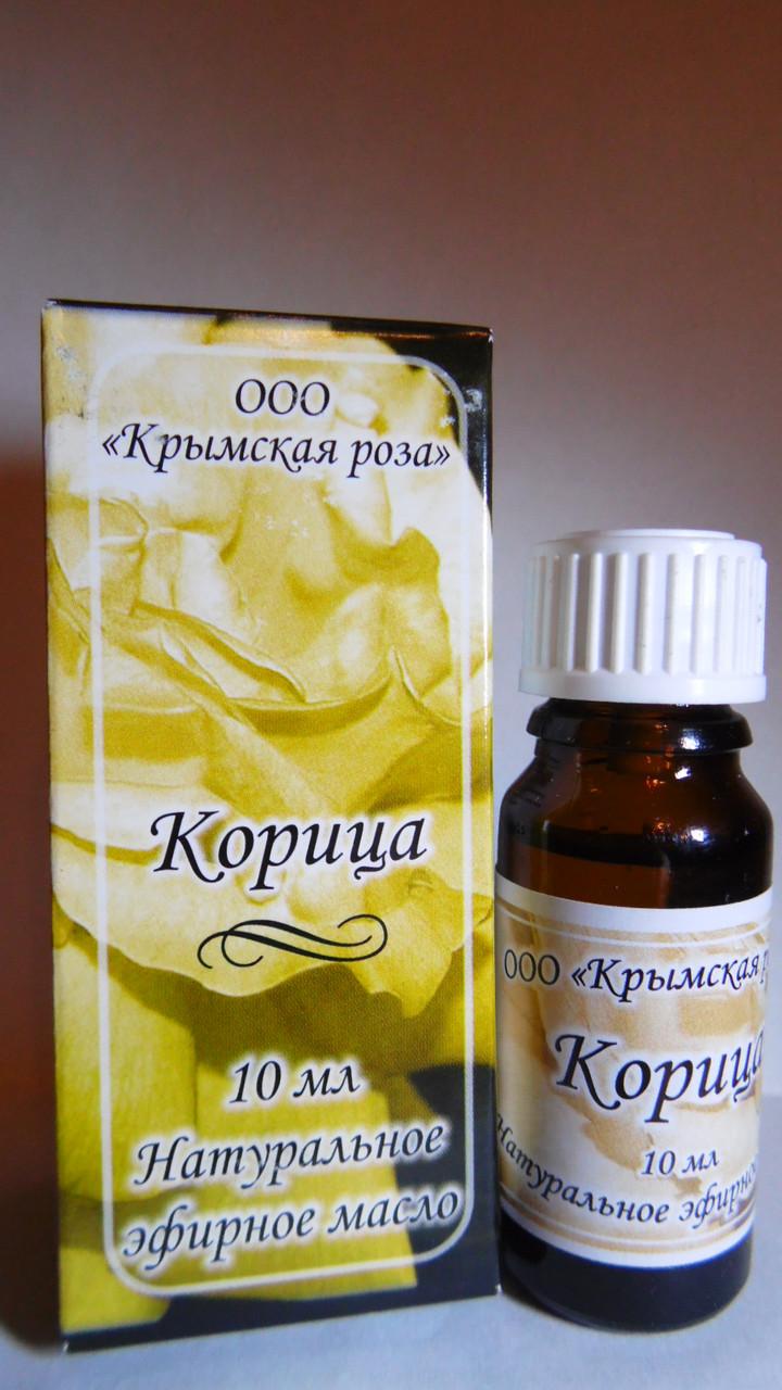 Эфирное масло корицы, 10мл