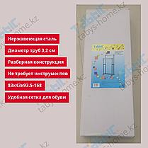 Двойная раздвижная гардеробная вешалка Табыс EP 9098-1 (серый цвет), фото 3