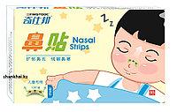 Детские пластыри от простуды, насморка и заложенности носа
