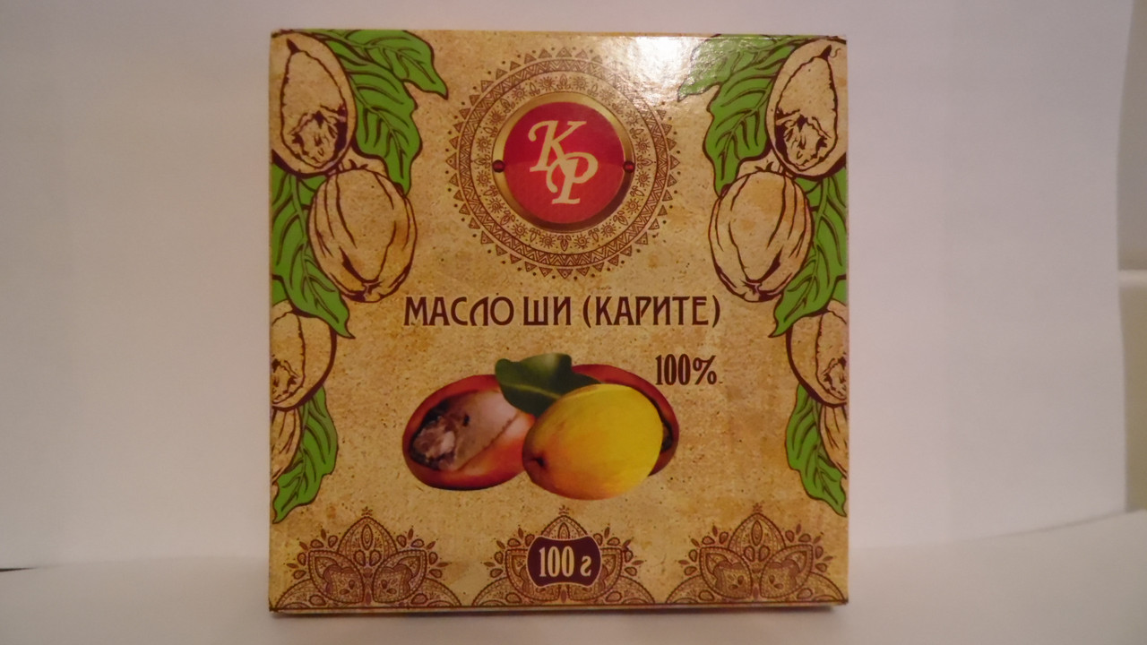 Масло Ши (карите) косметические твердые масла-баттеры, 100гр