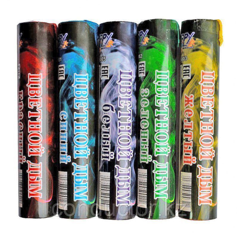 Цветной дым 120 сек