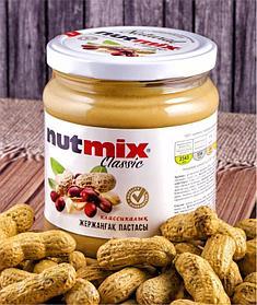 NUTMIX польза со вкусом 7