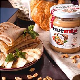 NUTMIX польза со вкусом 10