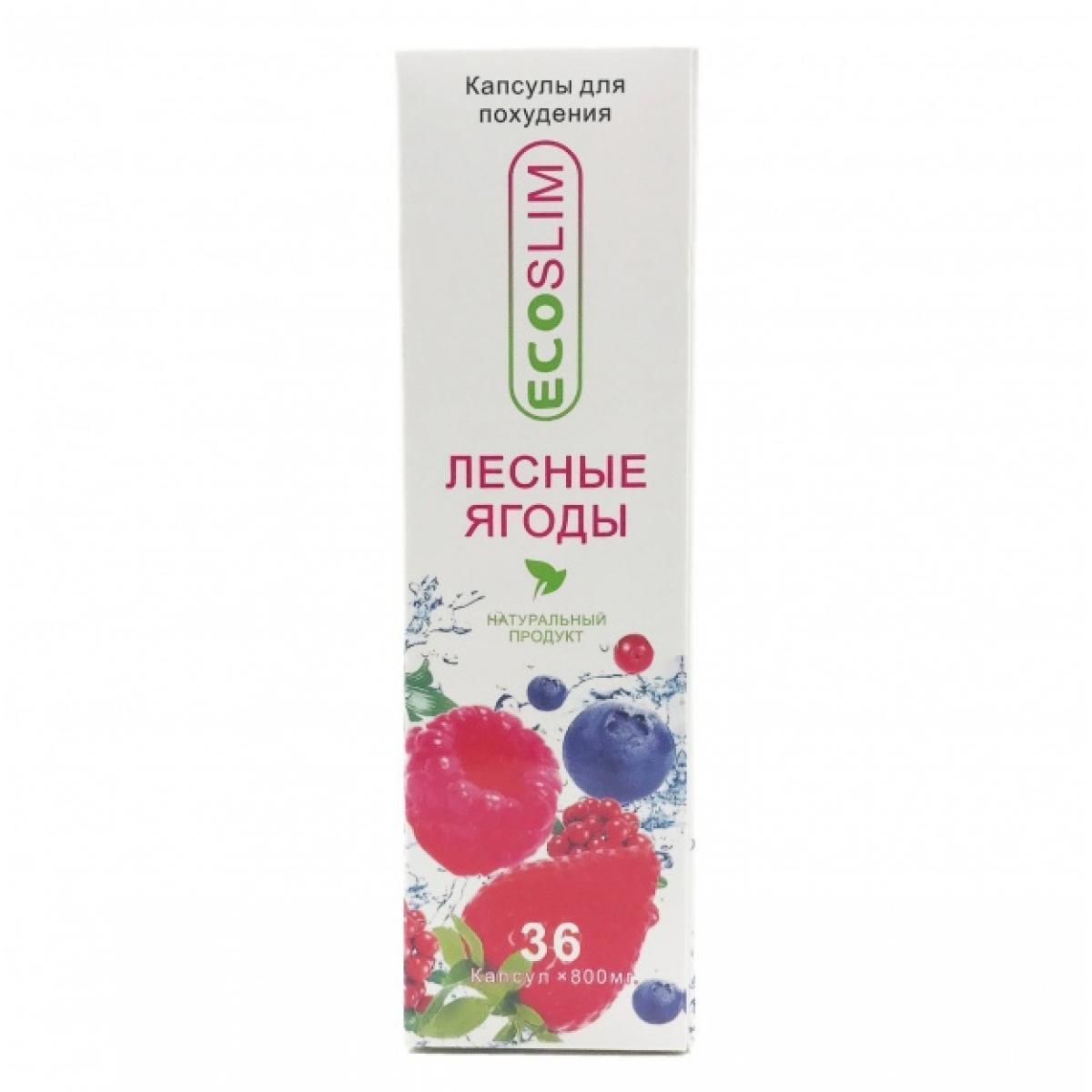 Лесные ягоды Эко Слим  Eco Slim  капсулы