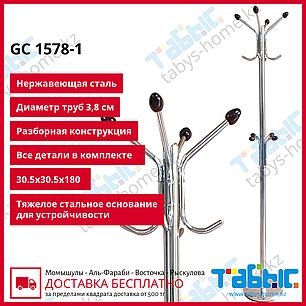 Вешалка для прихожей Табыс GC 1578-1, фото 2