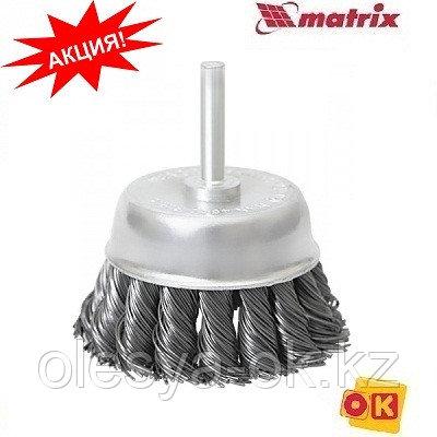 """Щетка для дрели, 75 мм, """"чашка"""" со шпилькой, крученая металлическая проволока // MATRIX, фото 2"""