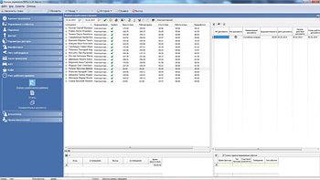 Программное обеспечение  PERCo-SM07 Учет рабочего времени