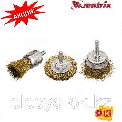 "Набор щеток для дрели, 3 шт., 1 плоская, 50 мм, + 2 ""чашки"", 25-50 мм, со шпильками, мет. // MATRIX"