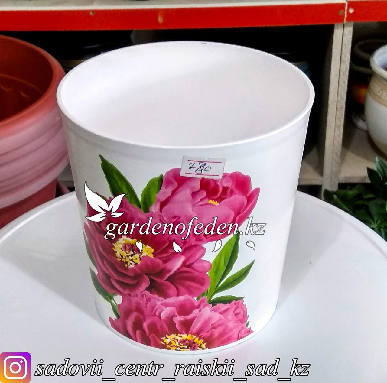 """Пластиковый горшок для орхидей """"Соломон"""". Цвет: Белый. Объем: 1.6л"""
