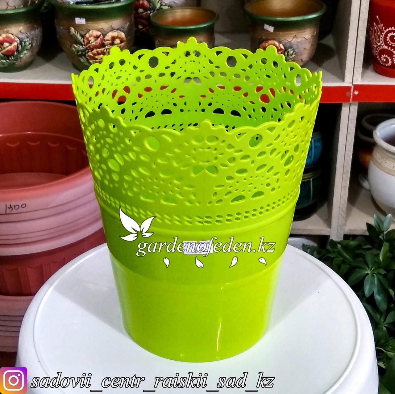"""Пластиковое кашпо """"Ажур"""". Цвет: Зеленый. Объем: 2.5л"""