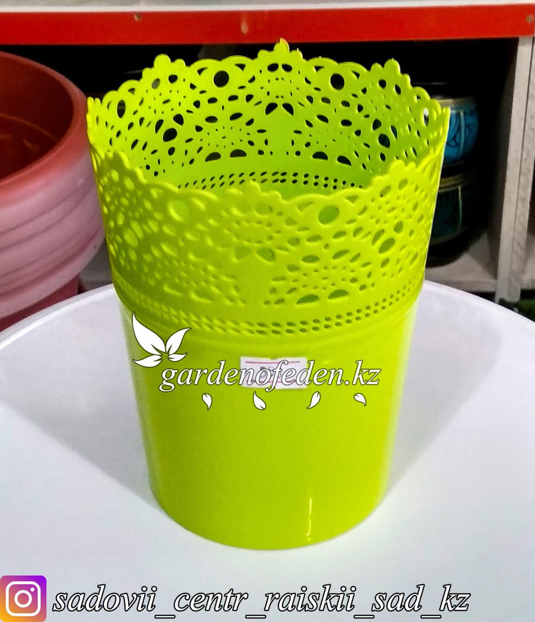 """Пластиковое кашпо """"Ажур"""". Цвет: Зеленый. Объем: 1л"""