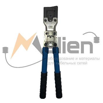 ПКМ 10-150 МАЛИЕН Пресс-клещи механические