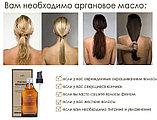 Аргановое масло для волос LA'DOR Premium Argan Hair Oil, фото 5