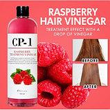 ESTHETIC HOUSE CP-1 Raspberry Treatment Vinegar Кондиционер-ополаскиватель для волос на основе малинового уксу, фото 3